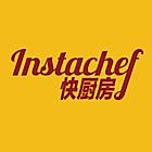 快厨房InstaChef