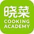 晓菜料理学院